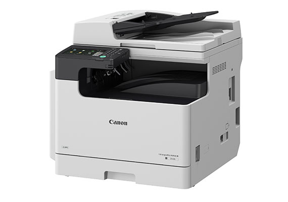 Optimizing Business Operations in the New Normal with New Canon imageRUNNER 2425