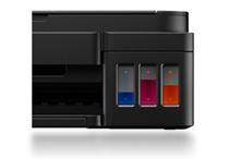 Inkjet Printers - PIXMA G4010 - Canon Philippines